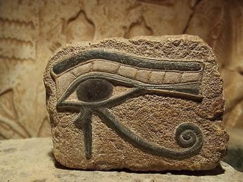 Amulet Eye of Horus