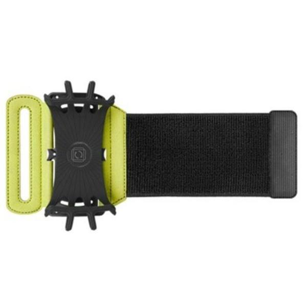 Sporty Armlet Case