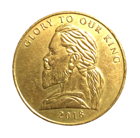 Limited Edition Avataro Coin