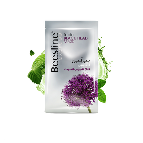 Beesline - Express- Facial Black Head Mask
