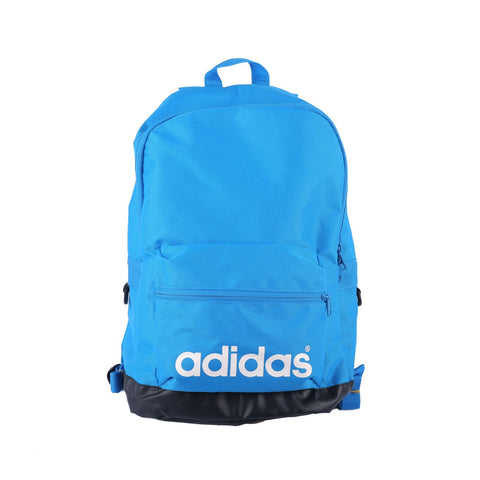 57763bd4f5f8 Adidas Daily Backpack. 69.50 AED139.00 AED
