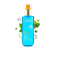 Beesline - After Sun Cooling Lotion - 200ml