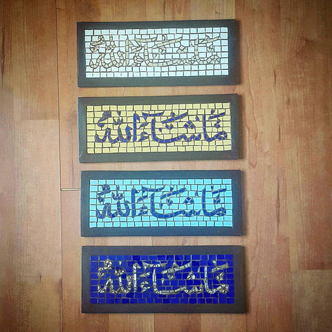 Mosaic Mashallah Calligraphy Wall Art Plaque