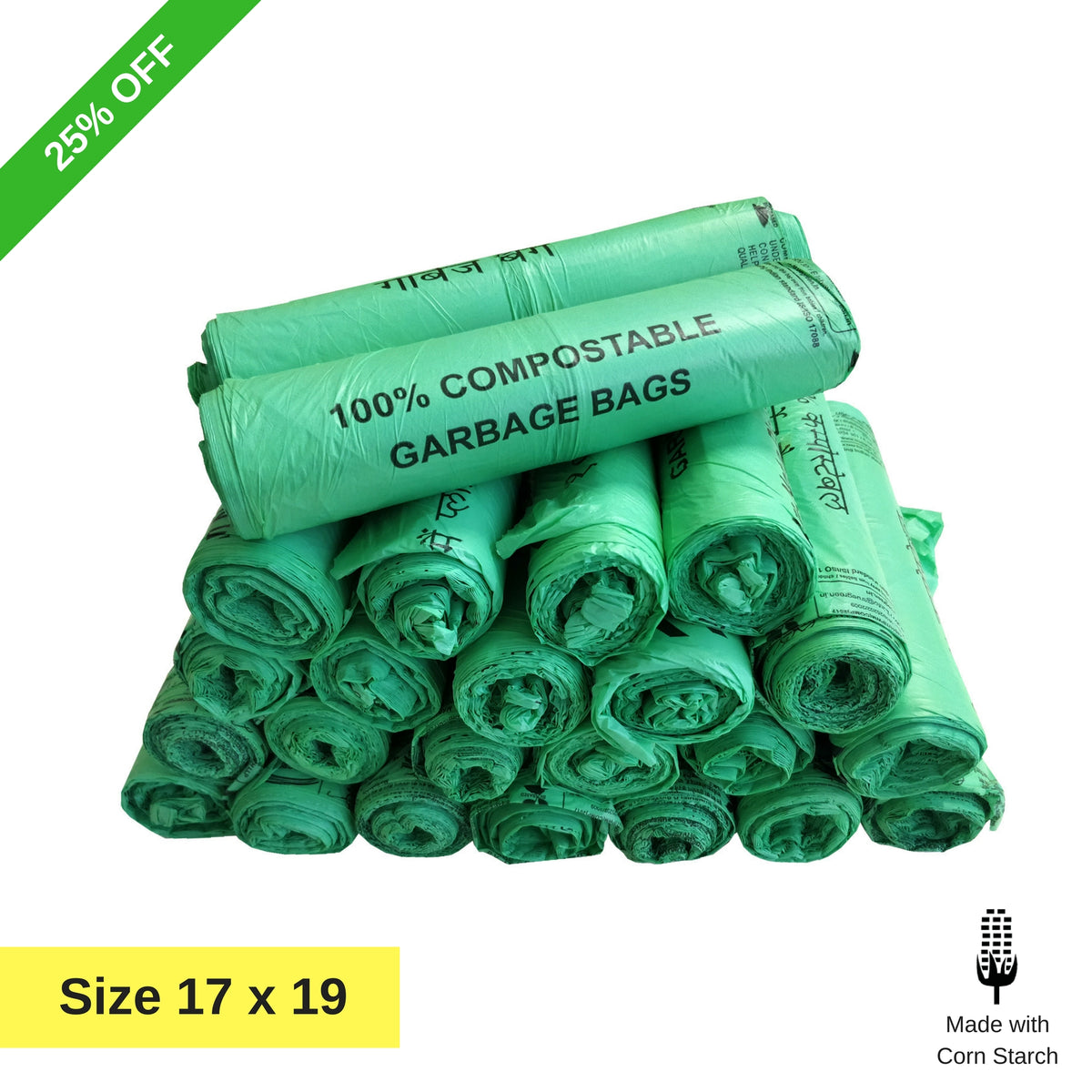Compostable Garbage Bag Made Of Corn Starch 17 X 19 Inches