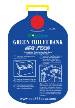 Water Saving Toilet bank - ECO365