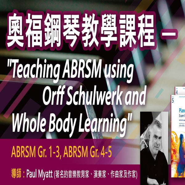 ABRSM Exams Teaching Course using Orff, Dalcroze, Kodály & Whole Body Learning