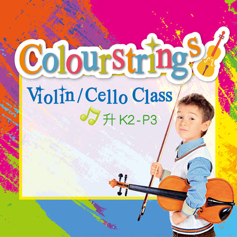 Colourstrings Violin/Cello Class