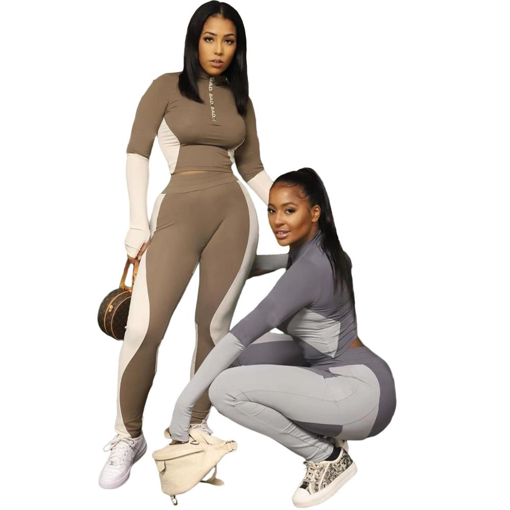 BAD Sporty Patchwork Tracksuit