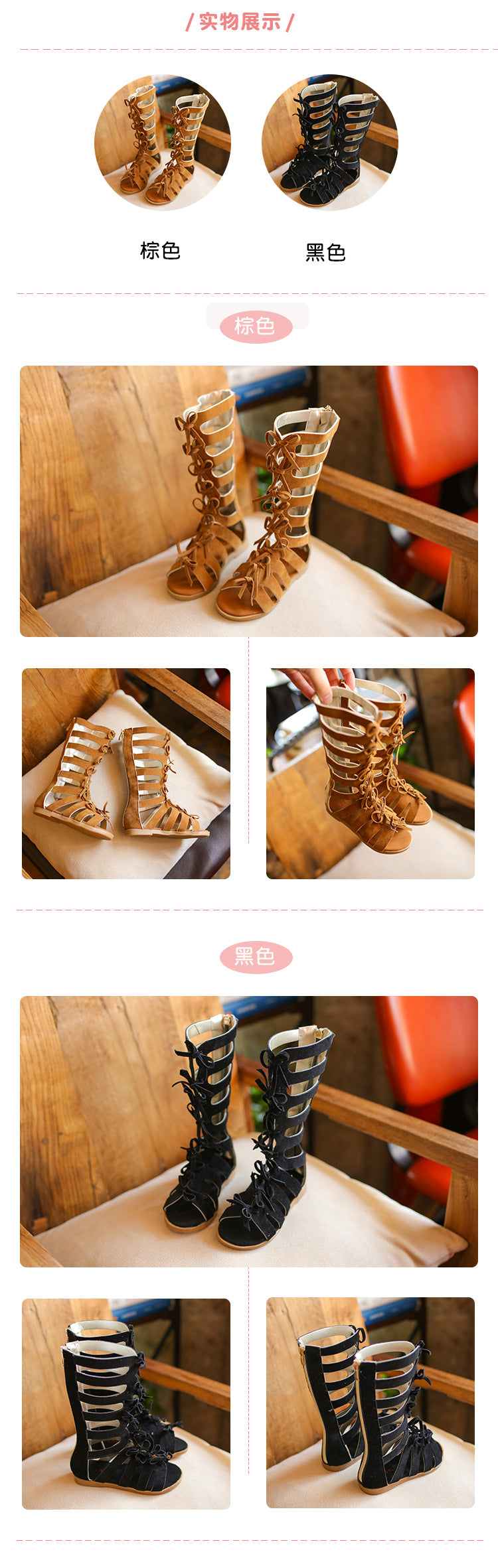 Roman boots High-top  gladiator sandals - The JfJ