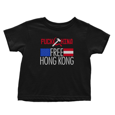 Free Hong Kong (Toddlers)