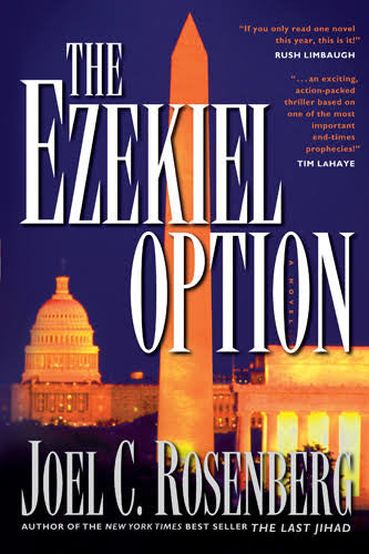 Ezekiel Option by J. Rosenbeg