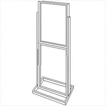 Double Bulletin Sign Holder - StoreFixtureShowcase.com