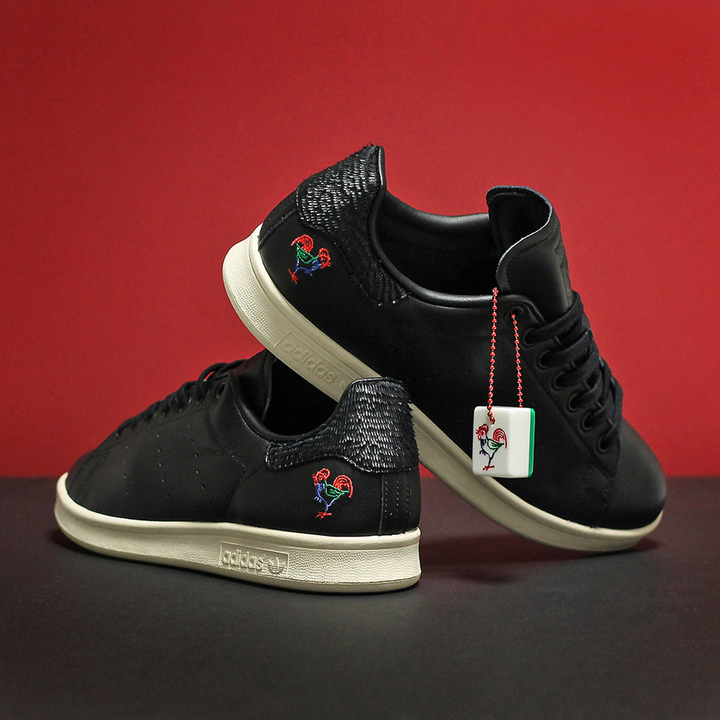 adidas chinese new year stan smith