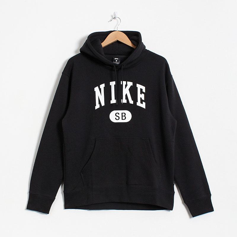 Nike SB March Radness Pullover Hoody