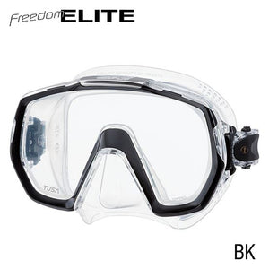 Freedom Elite Mask