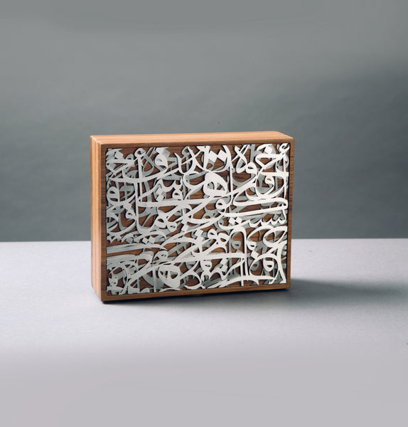 Overlapping Caligraphy steel x wooden clutch