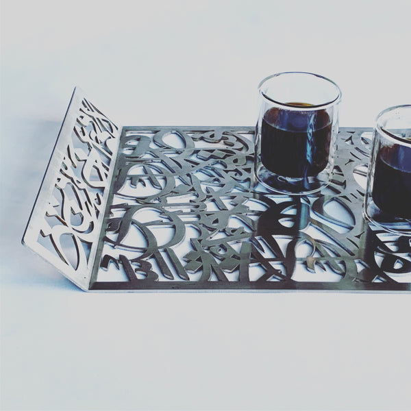 Caligraphy Steel Tray