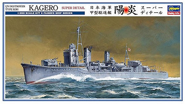 1:350 IJN Kagero Destroyer