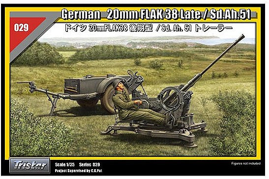 1:35 GER 20mm Flak 38 late