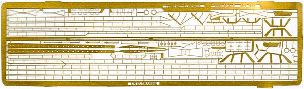 1:350 IJN Submarine Brass Set
