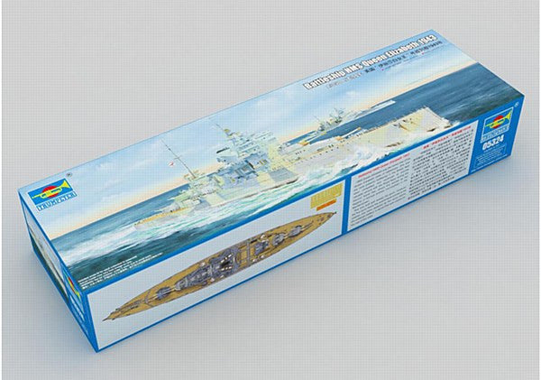 1:350 HMS Queen Mary 1943