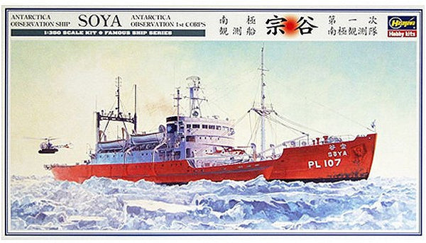1:350 SOYA Observation Ship