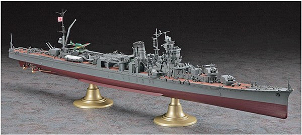 1:350 IJN Yahagi Light Crusier