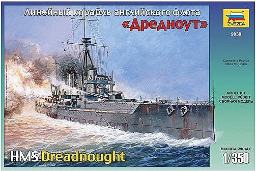 1:350 HMS Dreadnought Battlesh