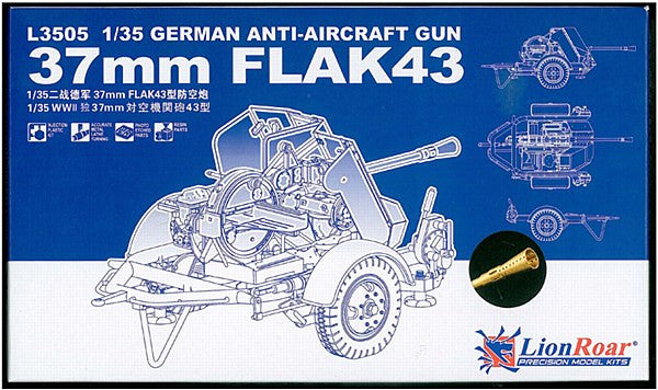 1:35 GER Anti-Aircraft Gun