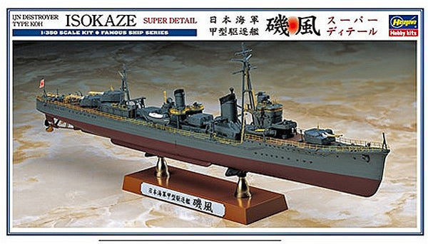 1:350 IJN Isokaze Destroyer
