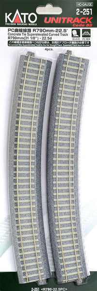 "HO 31-1/8"" Elevated Curve (4)"
