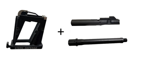 KEY COMPONENTS 8.5 INCH BARREL KIT 45ACP.