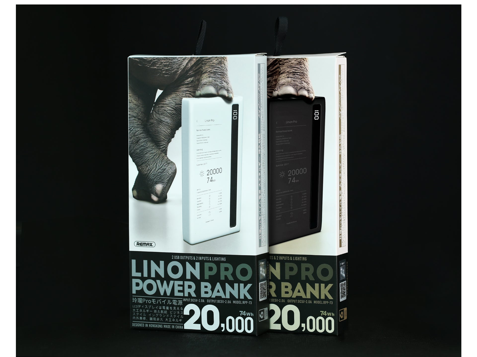 Linon Pro Power Bank 20000mAh RPP-73