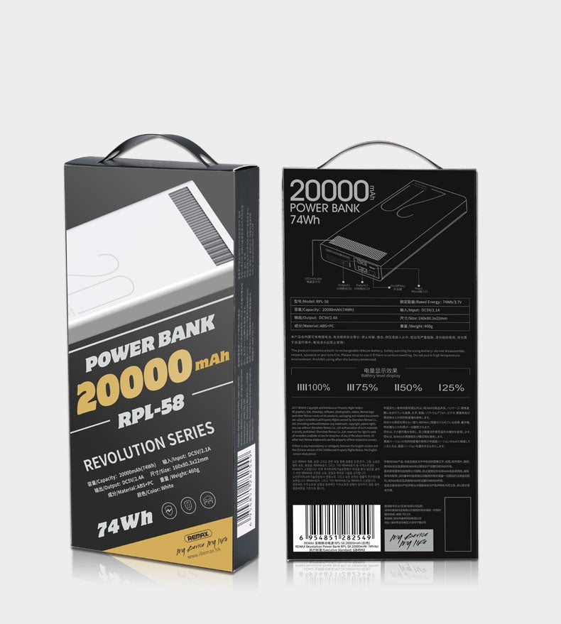 Power Bank Revolution Series 20000mAh RPL-58