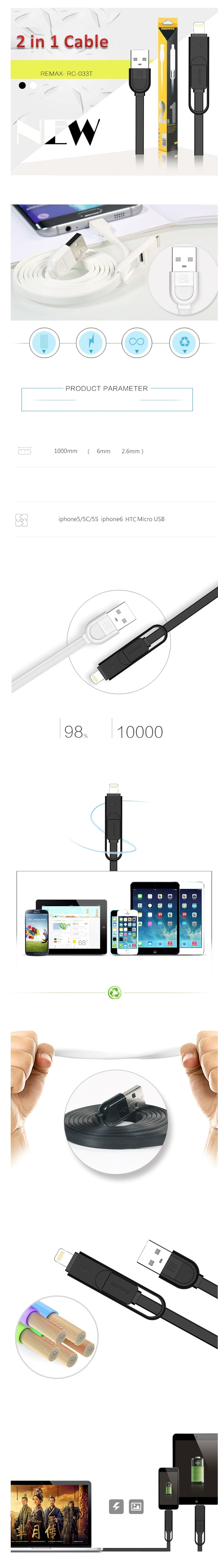 REMAX Official Store - Data Cable 2 in 1 Elegant