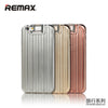 Case Luggage iPhone 6/6s/plus - REMAX www.iremax.com