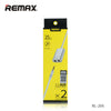 Audio Cable 3.5mm Share Jack RL-20S - REMAX www.iremax.com