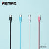 Data Cable Souffle Micro-USB - REMAX www.iremax.com