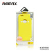 Case Jelly Upgrade Version iPhone 6/6S/Plus - REMAX Official Store