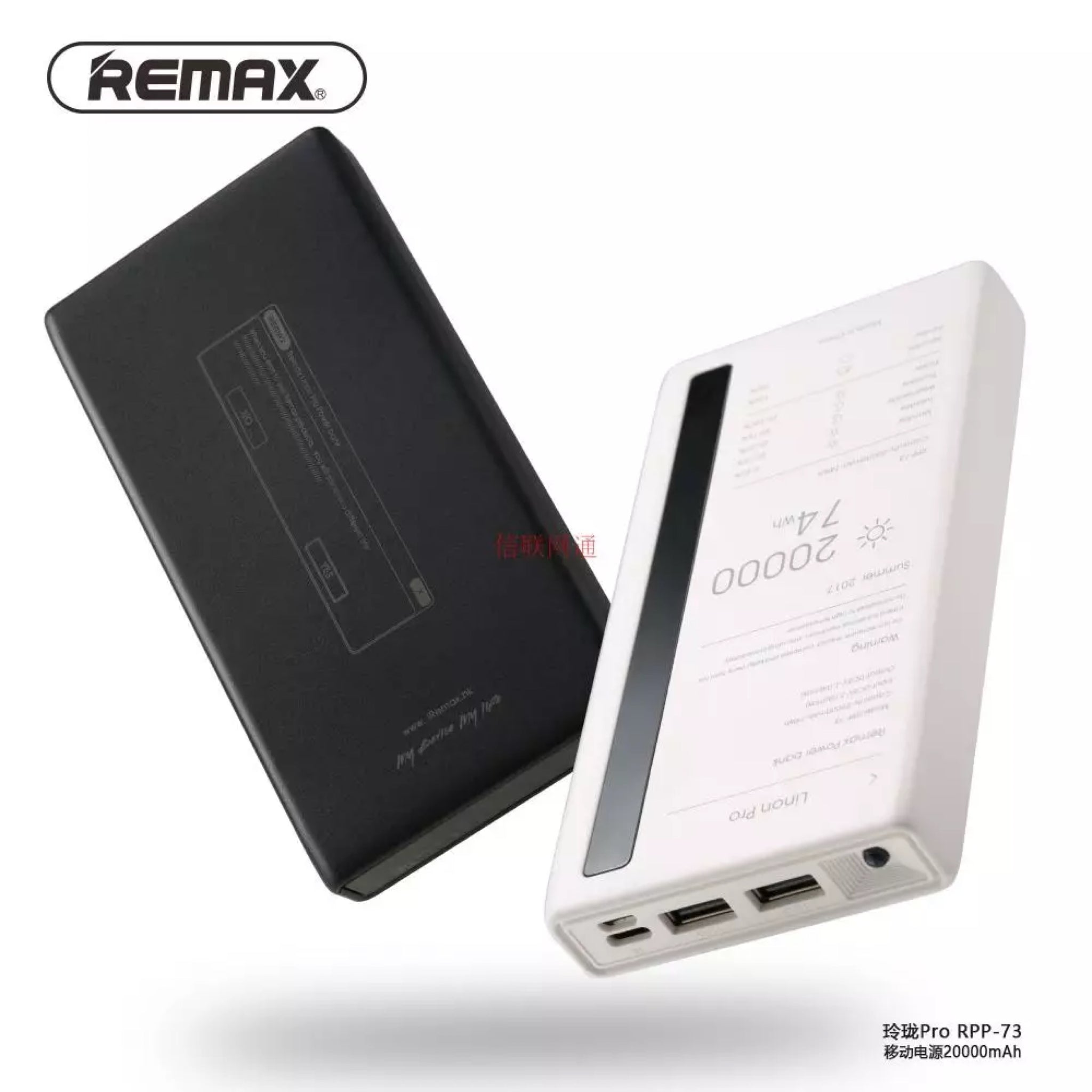 REMAX Official Store - Power Bank