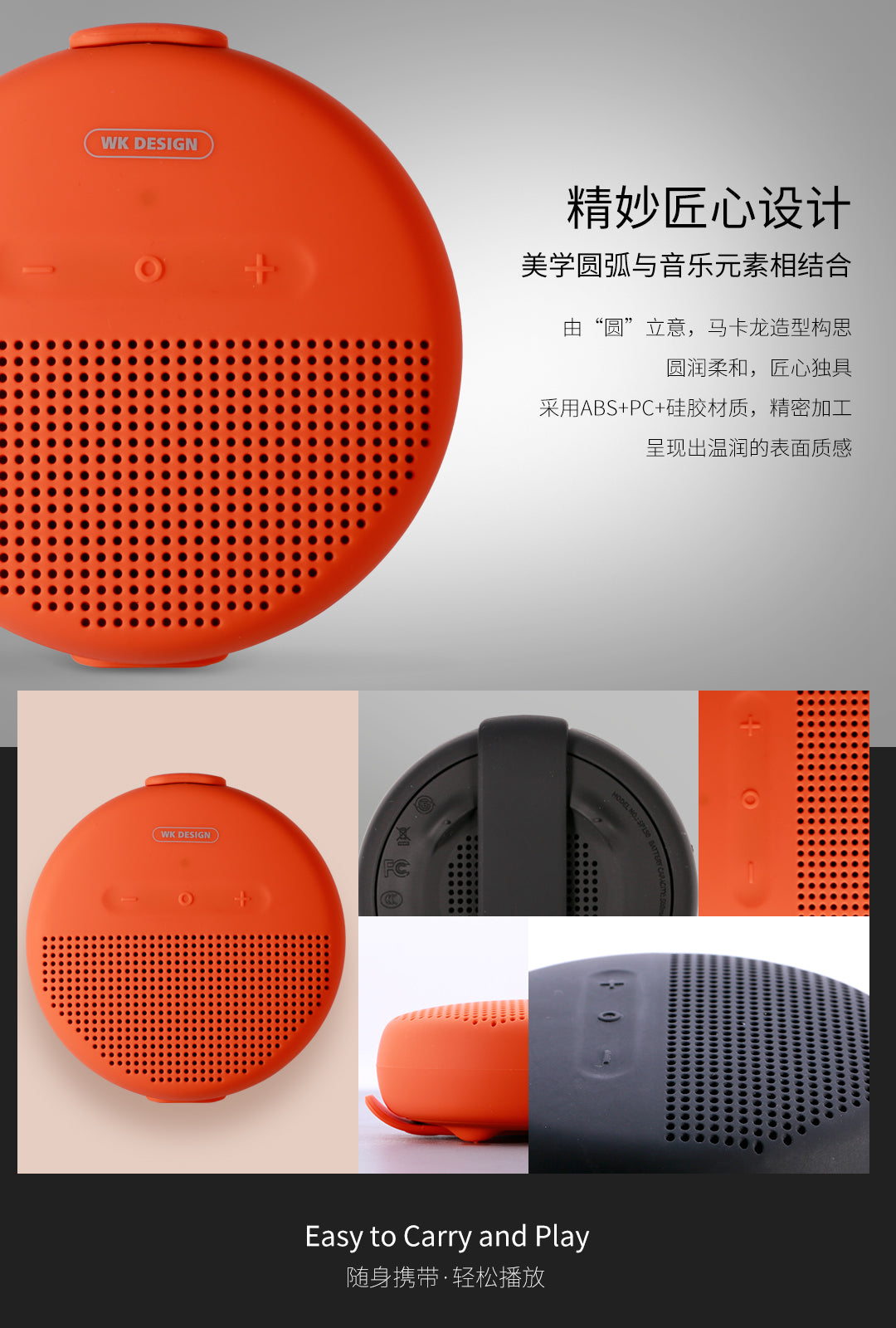 REMAX Official Store - Bluetooth Speakers