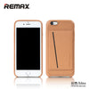 Case Idea iPhone 6/6S/Plus - REMAX www.iremax.com