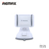 Car Holder RM-C06 - REMAX www.iremax.com