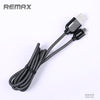 Data Cable Super Micro-USB - REMAX www.iremax.com