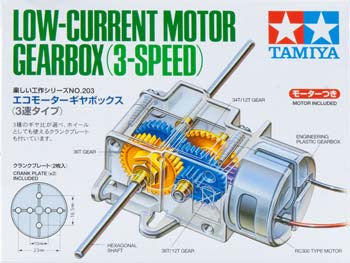 Direct Solar Powered Gear Motor