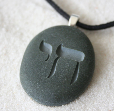 Hebrew Chai necklace - Engraved beach stone necklace