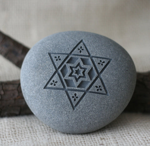 STAR of DAVID - Home Decor paperweight - art collections - engraved pebble art