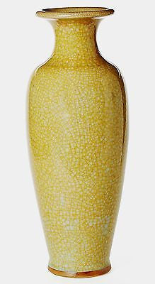Large Yellow Chinese Imperial Porcelain Vase 20.5 inches Tall - FineHomeDecor101