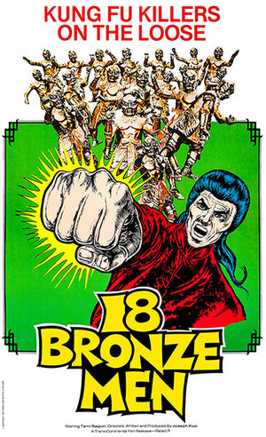 18 Bronze Men - 1976 - Movie Poster