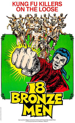 18 Bronze Men - 1976 - Movie Poster Magnet